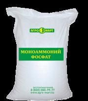 Моноаммонийфосфат (MAP)